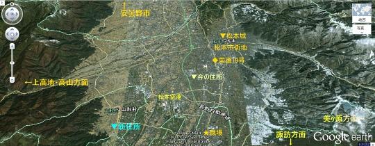 0118Google earth.jpg