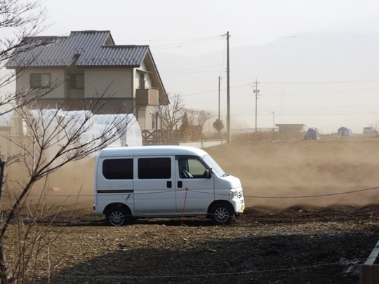 0313砂嵐。.JPG
