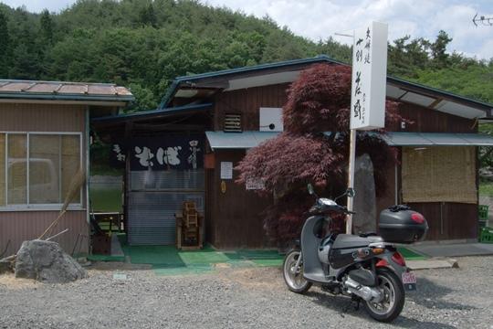 0605釣り堀風。.JPG