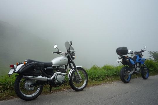 0815霧の山頂。.JPG