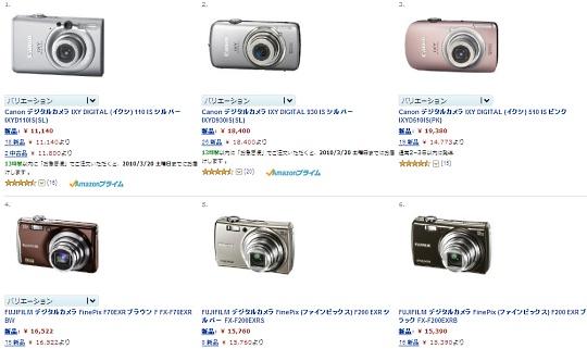 1万円以下あたりまえ。.jpg