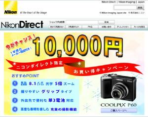 1万円!.jpg