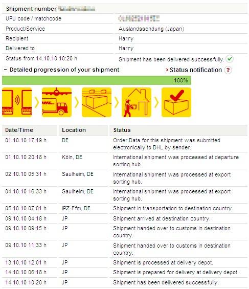 DHL tracking.jpg