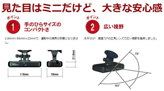 DRA-01の特徴.jpg