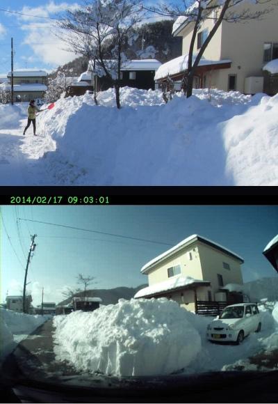 もう雪を積む場所が....jpg