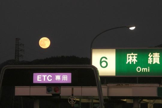 満月ぽっかり。.jpg